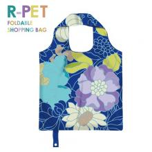 M004-Dark Blue Flowers - 100% RPET Foldable Grocery Bag, Taiwan Reusable Shopping Bag, Lightweight Portable Foldable Tote Bag